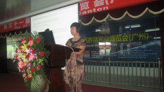 刘艳芬《优质牧草在养猪生产中的应用效果》