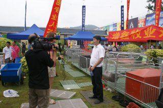增鑫牧业科技接受采访