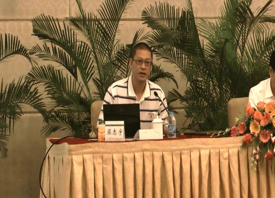 英德德丰农牧总经理梁志宇做典型发言