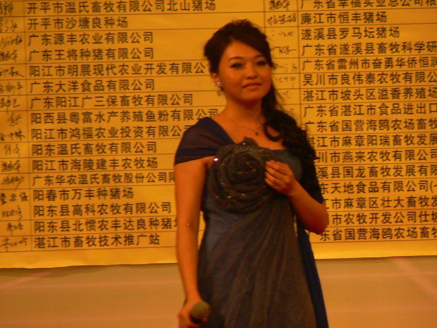 华南农业大学刘敏老师演唱《光荣啊,畜牧人》