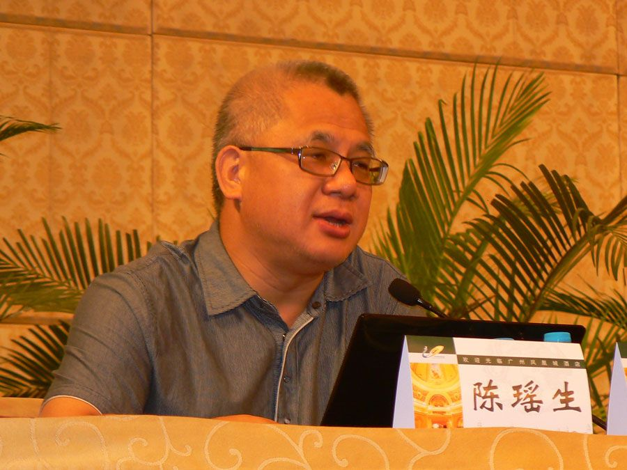 陈瑶生教授做《生猪标准化养殖现状和发展趋势》专题报告