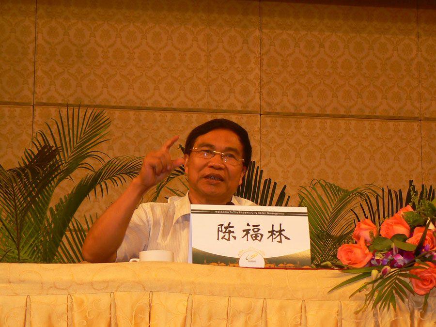 陈福林巡视员做总结发言
