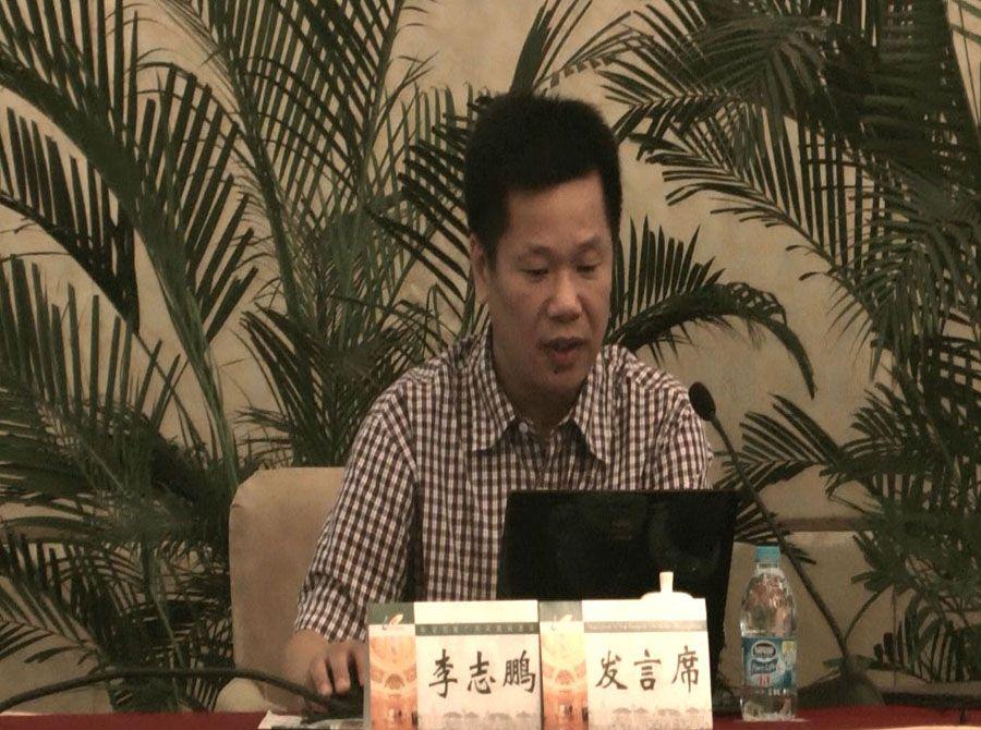 梅州宝兴总经理李志鹏做典型发言