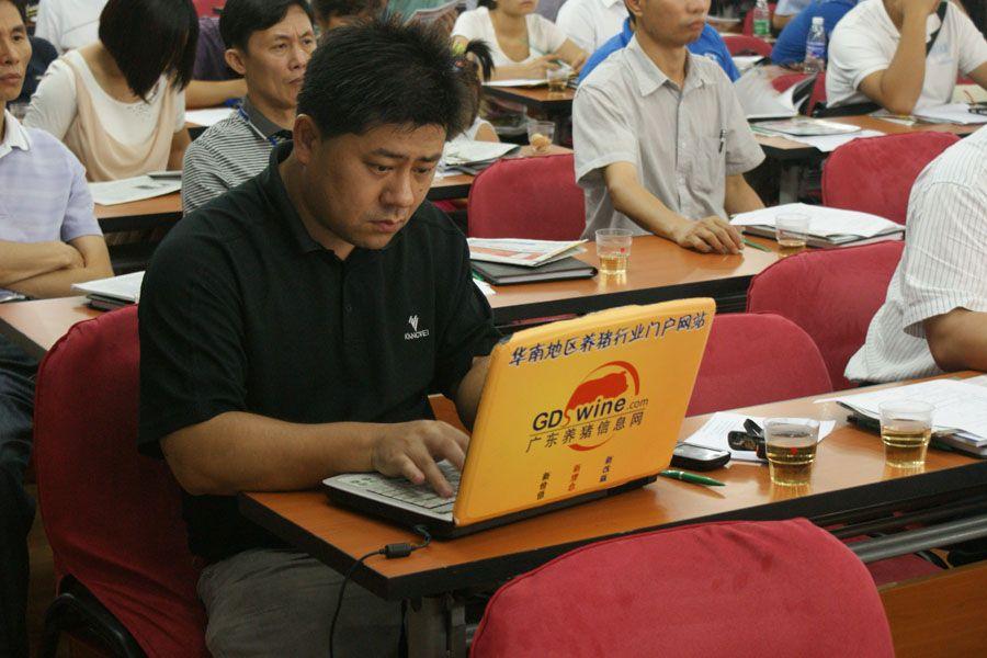 第三届凤凰山猪业论坛―猪网微博直播