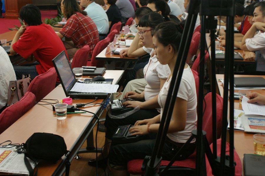 第三届凤凰山猪业论坛―美女速记员