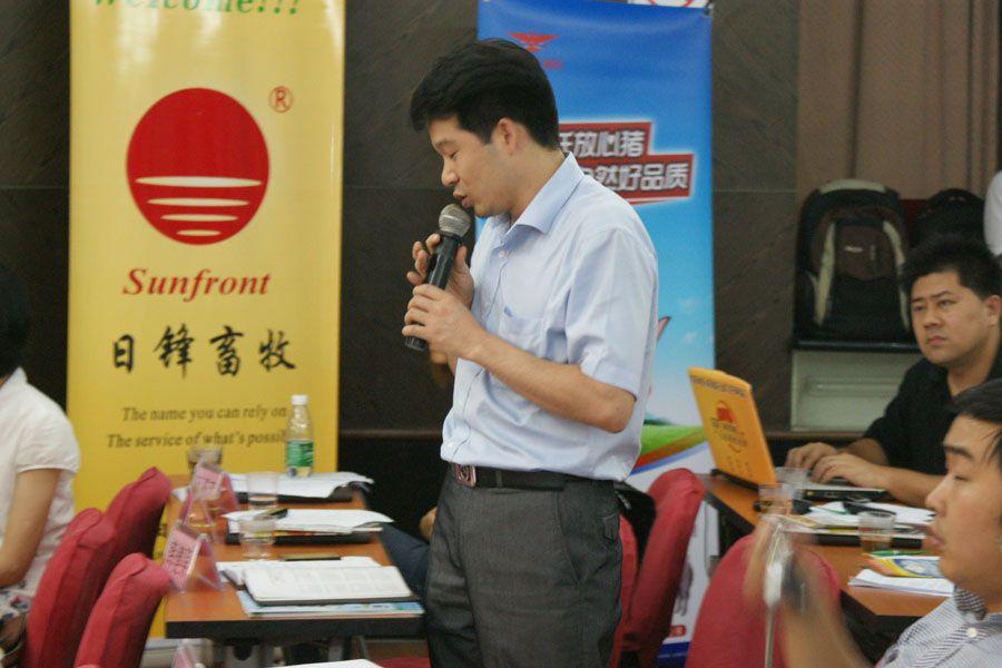 第三届凤凰山猪业论坛―现场交流