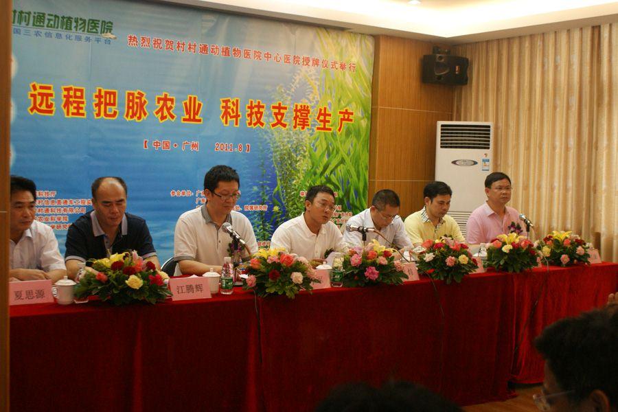 省科技厅刘炜副厅长等领导出席了授牌仪式
