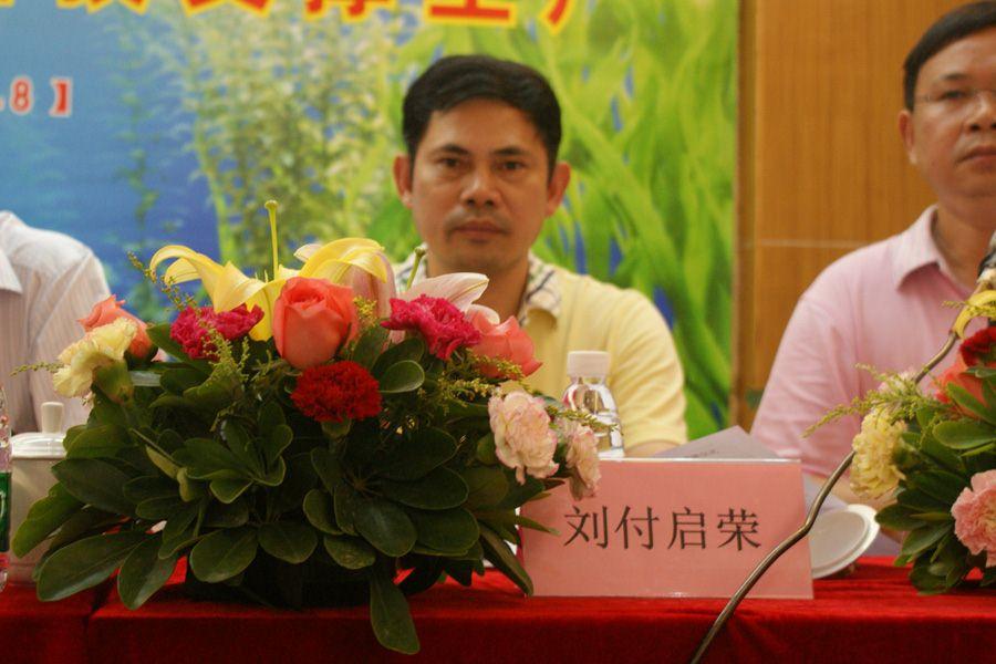 广东省畜牧兽医局兽医处处长刘付启荣出席仪式