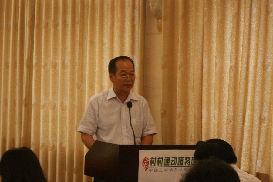 珠江水产研究所水产动物中心医院邓国成院长