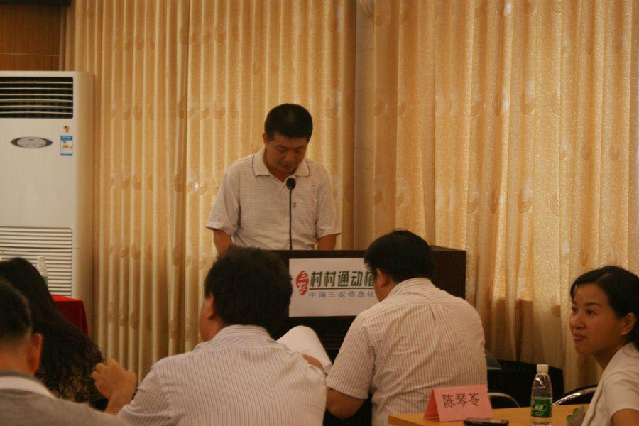省农科院植物保护研究所植物医院中心医院陈伟平院长