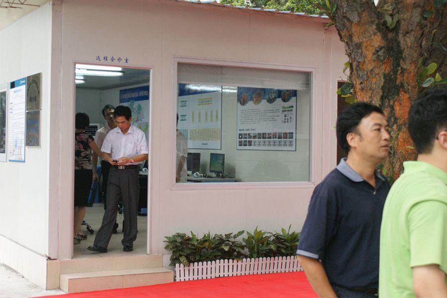 动物医院远程诊疗中心