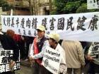《视界》第8期 台湾养猪协会上街抗议瘦肉精 自备鸡蛋和猪粪