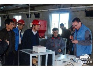 <b>荷兰英森泰科公司技术专家来华做技术培训</b>