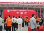 中国饲料工业展在厦门隆重举办