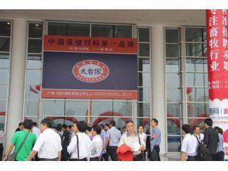 广东企业在中国饲料工业展上大放风采