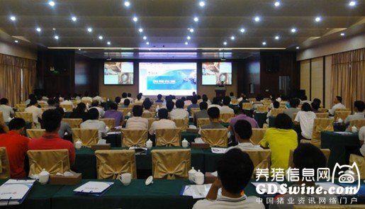 哈维科在化州市举办猪病防治技术经验交流会