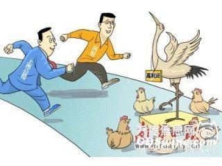 """大华农收购正典生物 7年""""赌博""""研制疫苗"""