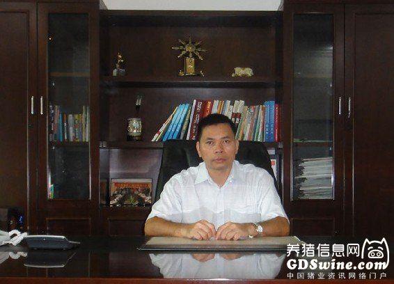 粤牧动物疫苗连锁董事长:黄会文