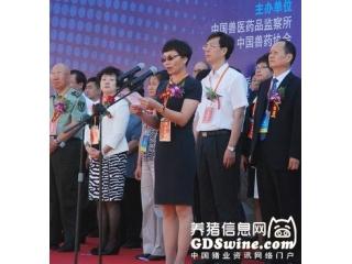 大华农成功参展2012年第四届中国兽药大会
