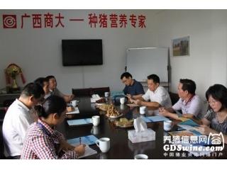 南宁市工信委林康副主任到公司考察