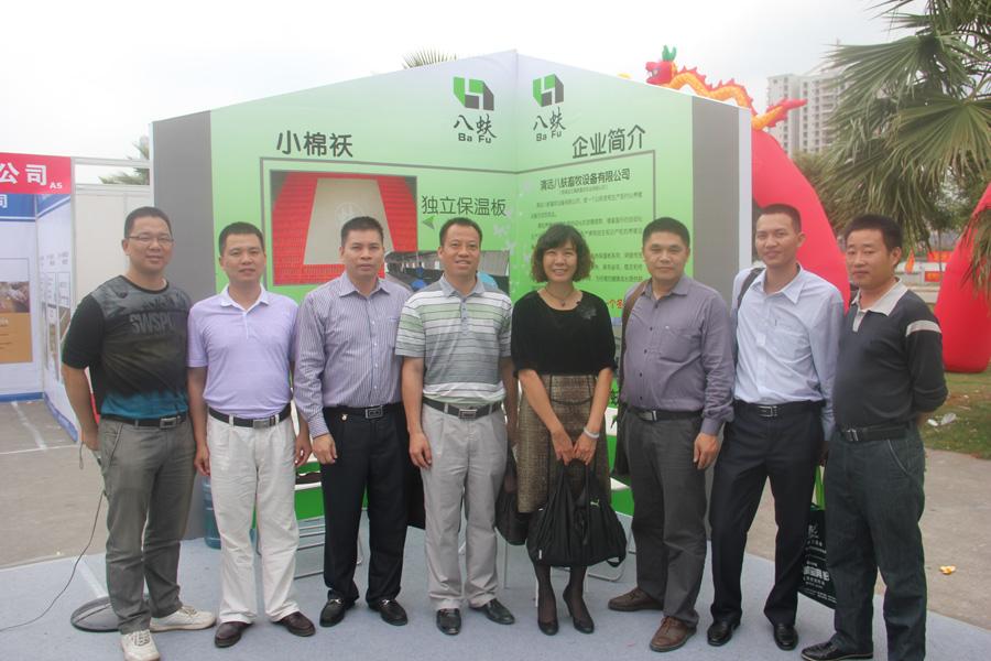 首届华南(茂名)畜牧业博览会企业风采
