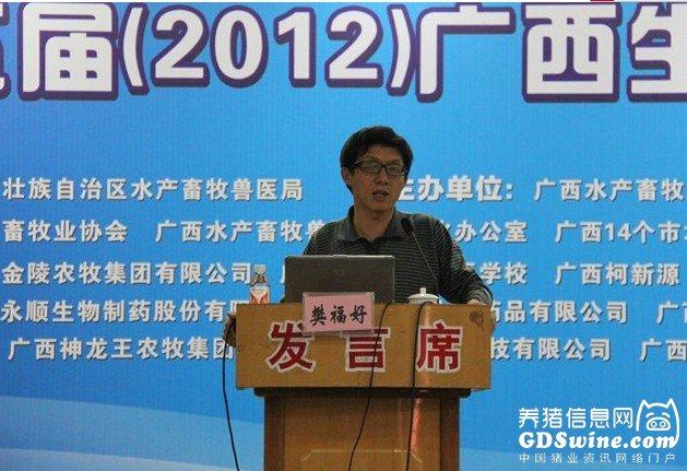 广西商大参加第五届广西生猪产业发展大会暨猪业科技物资展览会