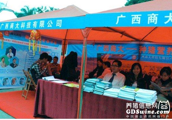 """樊福好博士作题为""""健康论""""及""""猪血液的实验室检测及数据分析技术""""的学术报告"""