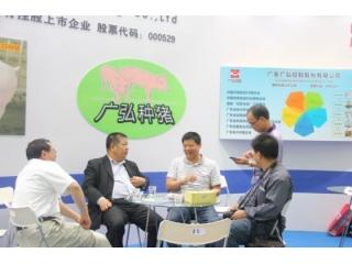 <b>养猪网记者参观第十一届(2013年)中国畜牧业博览会</b>