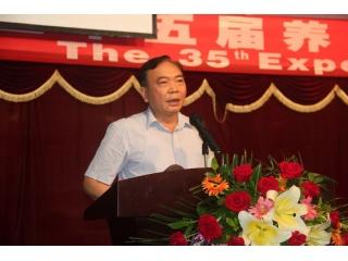 广东省畜牧兽医局副局长罗展光
