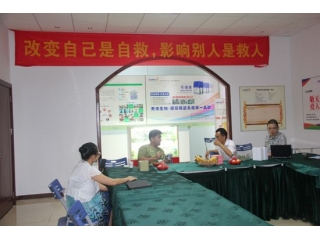 <b>养猪网记者参观天伟(广州)生物科技有限公司</b>