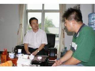 养猪网记者参观傲农生物科技(广州)有限公司