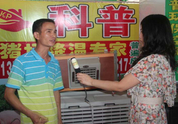【现场采访】潘久华:猪场降温设备不能贪便宜