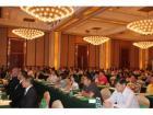 2013年百奥明亚洲营养论坛(东莞站)隆重举办