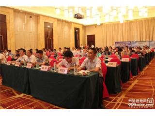 第一届广东健康养猪研讨会现场