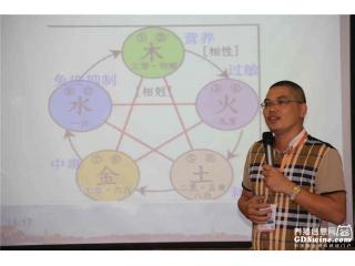 天伟(广州)生物科技有限公司总经理董基亮发言交流