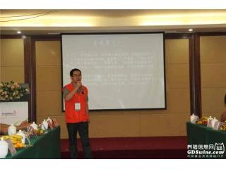 养猪信息网编辑彭智毅分享