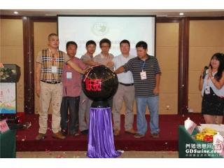 第十届(天伟杯)健康养猪技术比赛启动