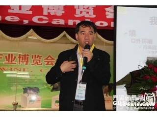 中国养猪业面临的瓶颈与对策建议