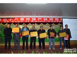 第十届(天伟杯)健康养猪技术比赛二等奖