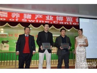 吴秋豪会长为种猪性能测定第三名企业颁奖