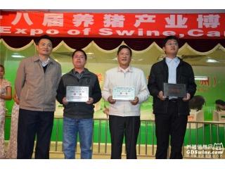 郑惠典副厅长为获得种猪性能测定第一名的企业颁奖