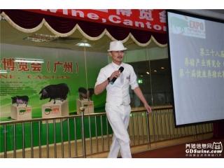 广州领鲜生物科技有限公司刘德水