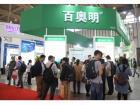 养猪信息网参观2015中国饲料工业展览会