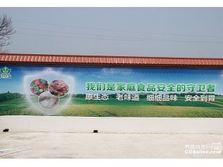 参观广东新辉园农业发展有限公司南沙养殖场
