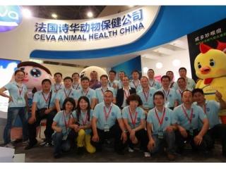 <b>法国诗华亮相第十三届中国畜牧业展览会 坚持欧盟标准获业内好评</b>