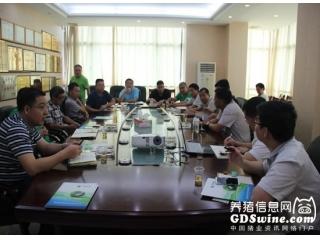 第四期健康行活动举办,走进惠州兴牧畜牧发展有限公司!