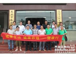 惠州兴牧――种猪场粪污处理一站式解决方案!