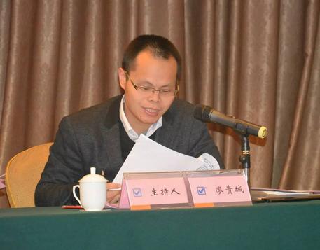 正典生物副总经理廖贵城主持会议