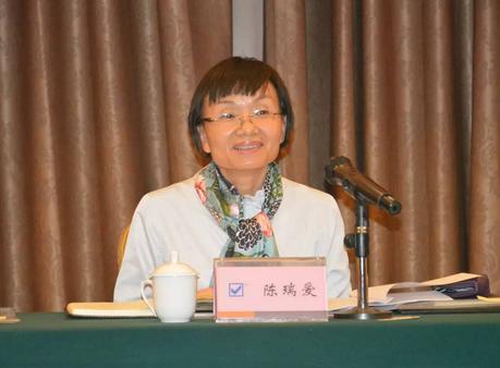 温氏集团副总裁、大华农事业部筹建办主任陈瑞爱作重要指示