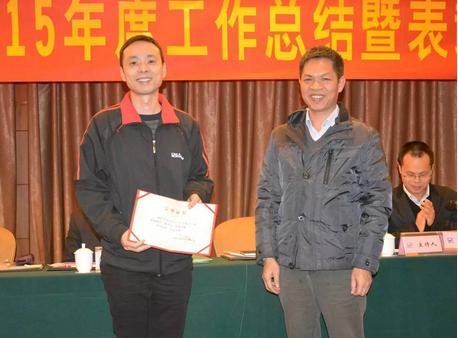 正典生物生产技术总监翁亚彪颁发中级正典讲师证书